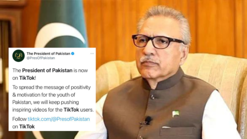 President Arif Alvi officially joined TikTok and he has already been challenged to a dance off