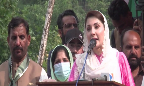 PM Imran plans on making AJK a new province, claims Maryam