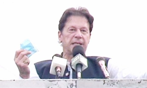 Vote for the party whose leader is 'honest and trustworthy', PM Imran tells AJK youth