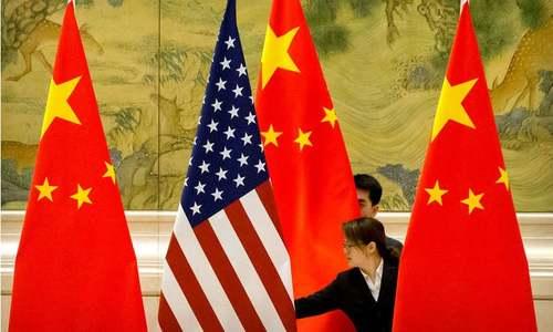 امریکا نے چینی محققین کے خلاف ویزا فراڈ کے الزامات ختم کرنے کی کارروائی شروع کردی