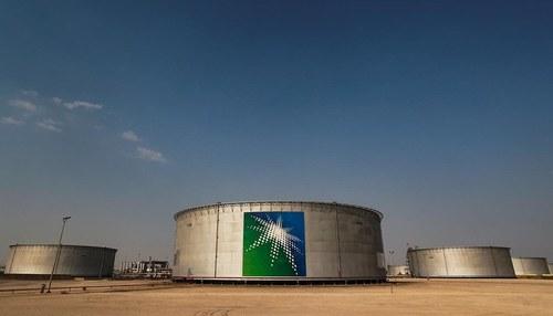 سعودی تیل کمپنی پر سائبر حملہ، ہیکرز کا ڈیٹا ڈیلیٹ کرنے کیلئے 5 کروڑ ڈالر کا مطالبہ