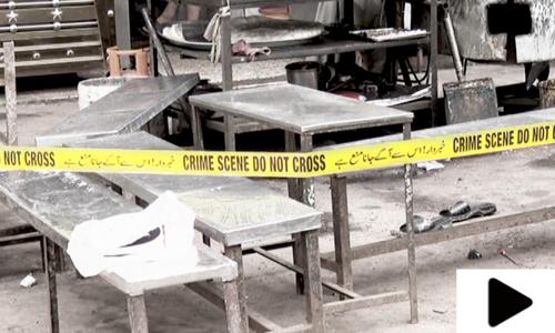 کراچی میں نامعلوم افراد کی فائرنگ سے 4 افراد زخمی