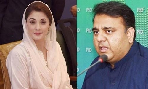 آزاد کشمیر انتخابات: تحریک انصاف کی کامیابی 2018 کا 'ری پلے' قرار