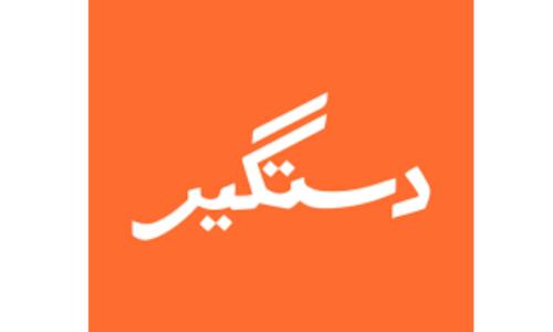Pakistani fintech Dastgyr raises $3.5 million in seed round