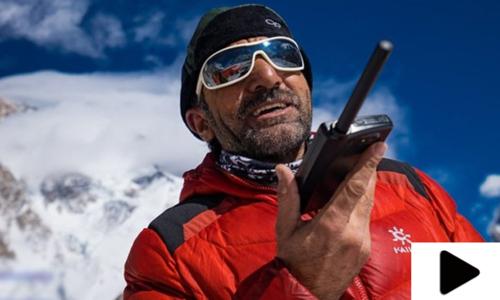 کوہ پیماں محمد علی سدپارہ کا جسد خاکی دریافت