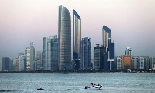 ابوظبی میں کاروبار کی رجسٹریشن کی لاگت میں 90فیصد کی کمی