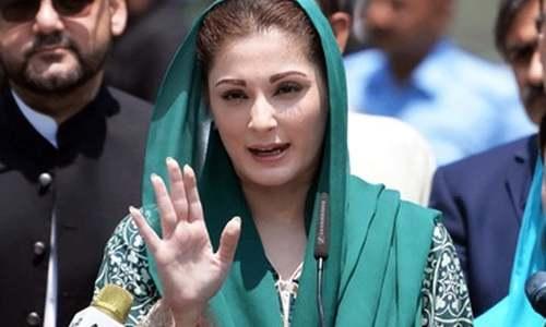 PML-N plans protests against AJK poll 'rigging'