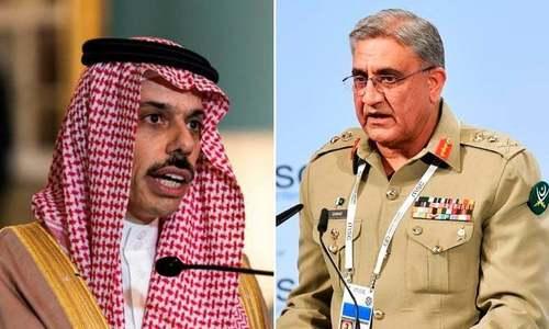 آرمی چیف سے سعودی وزیر خارجہ کی ملاقات: 'ریاض کی اسلام آباد کو غیر متزلزل حمایت کی یقین دہانی'