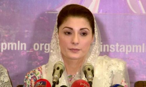 Maryam Nawaz tests positive for Covid-19: PML-N spokesperson