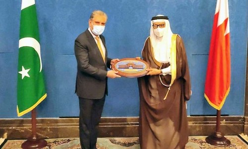 Collaboration with Bahrain to be widened in various sectors