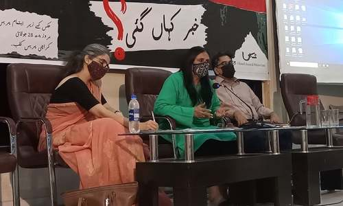 'Justice demands objectivity but media gives us sad music and asks insensitive questions'
