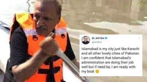 President Alvi and his boat are 'ready' after Islamabad's urban floods