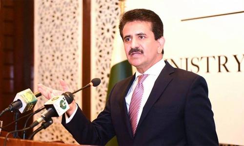 سعودی سرمایہ کاروں کو سی پیک میں سرمایہ کاری کی دعوت دی گئی ہے، دفترخارجہ