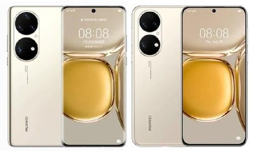 ہواوے کے اپنے تیار کردہ آپریٹنگ سسٹم سے لیس اولین فلیگ شپ فونز متعارف