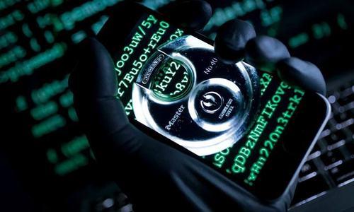 ہمارے اندازے میں پیگاسس بنانے والی این ایس او میں وٹس ایپ شامل تھا، پی ٹی اے