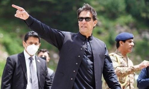 PTI's Sialkot win