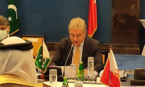 Pakistan, Bahrain sign MoU to promote bilateral businesses