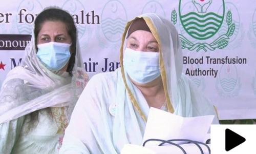 پنجاب میں بھارتی وائرس ڈیلٹا کے بعد 'ایبسلون' نامی وائرس کا انکشاف