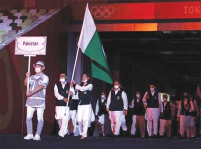 Road to Olympics is no cakewalk for athletes competing from Pakistan