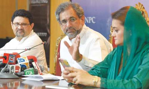 Differing with Shehbaz, Abbasi says lack of 'right strategy' not the reason for PML-N's 2018 election defeat