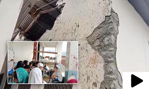 اسکول کی خستہ حال عمارت زیرتعلیم بچوں کے لیے خطرہ بن گئی