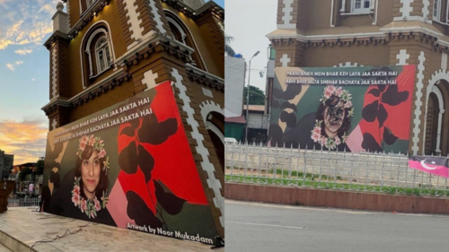 Netizens are outraged after a mural of Noor Mukadam was defaced in Sialkot