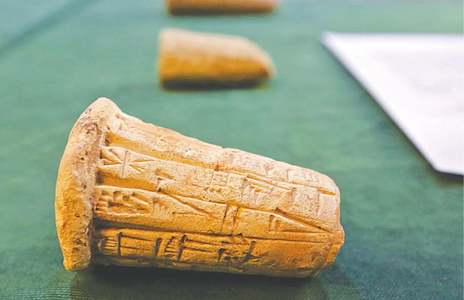 Iraq gets back looted ancient artefacts from US, others