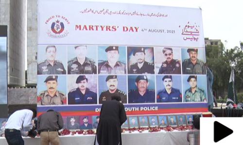 ملک بھر میں پولیس کے یوم شہدا کی مناسبت سے خصوصی تقریبات