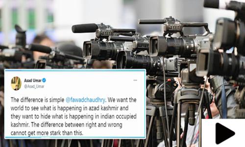 بھارت کا 5 صحافیوں کو دورہ پاکستان کی اجازت دینے سے انکار
