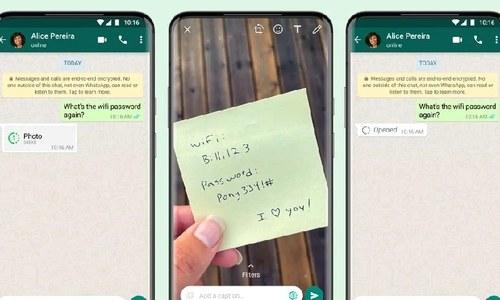 واٹس ایپ کا نیا فیچر 'ویو ونس' استعمال کرنے کا طریقہ جان لیں