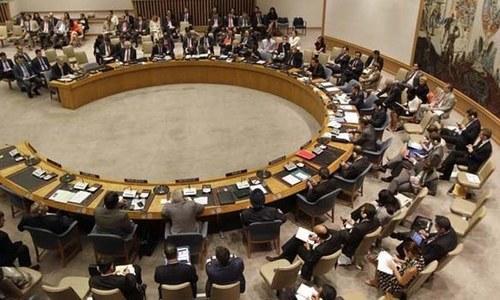 افغان بحران پر غور کیلئے سلامتی کونسل کا ہنگامی اجلاس طلب