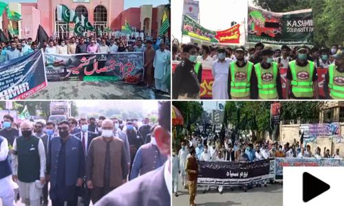 ملک کے مختلف شہروں میں کشمیر سے اظہارِ یکجہتی ریلیوں کے مناظر