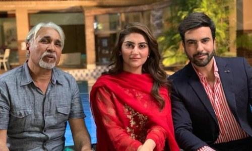 جنید خان اور حبہ بخاری 'انتہائے عشق' میں ساتھ نظر آئیں گے