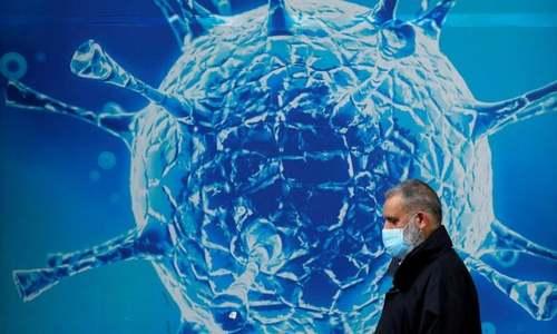 Explainer: Beyond Delta, scientists are watching new coronavirus variants