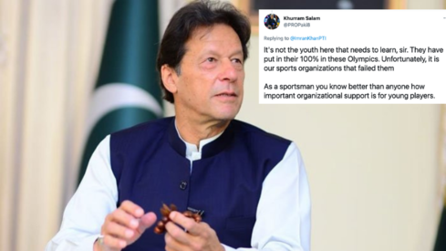 Netizens call on PM Imran to improve Pakistan's sports facilities and support young athletes