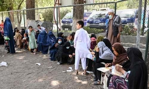 Taliban seize seventh Afghan provincial capital