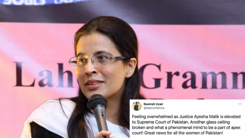 'About time': Netizens rejoice as Justice Ayesha Malik expected to become first female Supreme Court judge