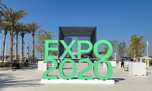 Dubai Expo in focus as UAE racks up $700m of trade with Israel since normalisation