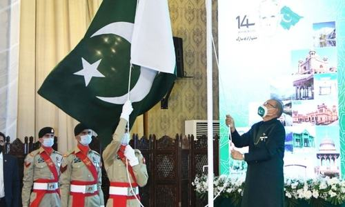 Pakistan celebrates 75th Independence Day with patriotic zeal and fervour