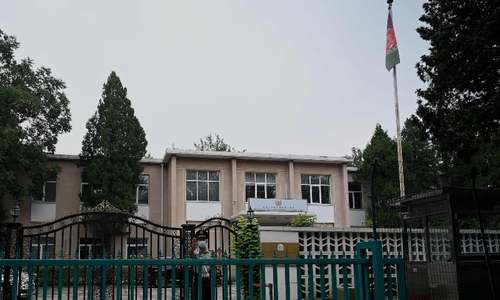 China says ready for 'friendly relations' with Taliban after Kabul takeover