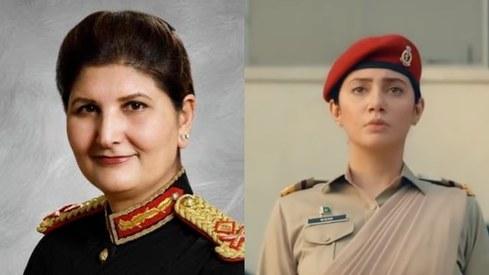 Mahira Khan to star in telefilm about Pakistan's first female three-star general