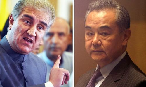 Making efforts to build 'regional consensus' on Afghanistan, Qureshi tells Chinese FM