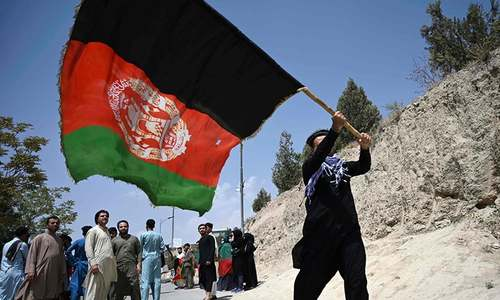 In pictures: Afghans mark Independence Day as challenges to Taliban rule rise