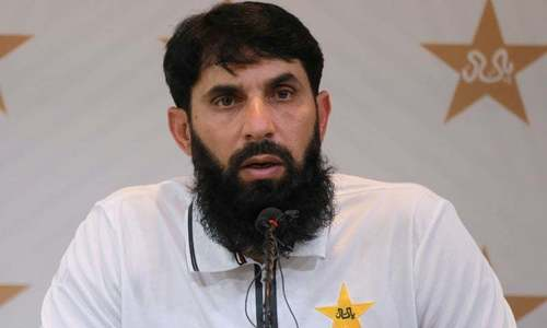Pakistan head coach Misbahul Haq tests positive for Covid-19
