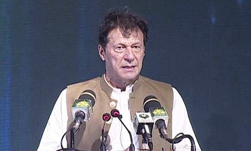 PM's remarks on education