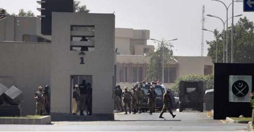 Over 50 lawmakers to be briefed on Afghanistan at GHQ