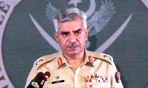 Pakistan side of Afghan border is secure: DG ISPR