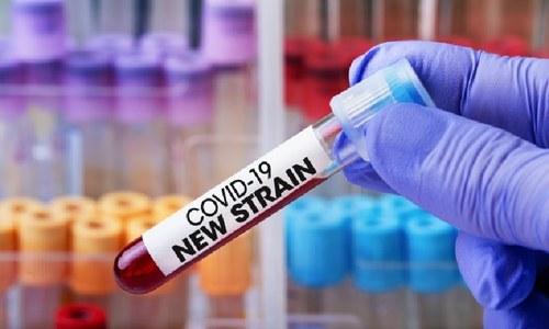 عالمی ادارہ صحت نے کورونا وائرس کی نئی قسم کی مانیٹرنگ شروع کردی