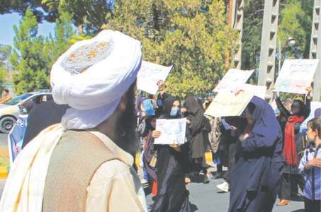 Taliban close to forming govt as women protest