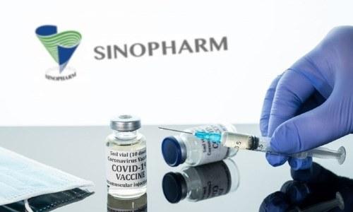 سائنوفارم کا کووڈ کے علاج کیلئے دوا کے کلینکل ٹرائل شروع کرنے کا اعلان
